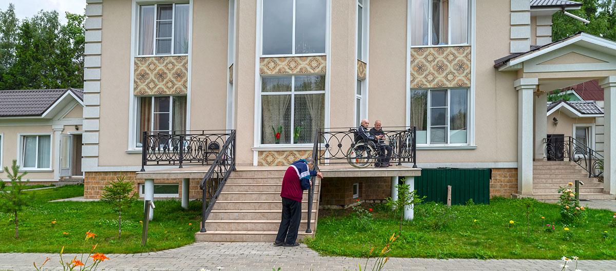 дом для престарелых на кмв