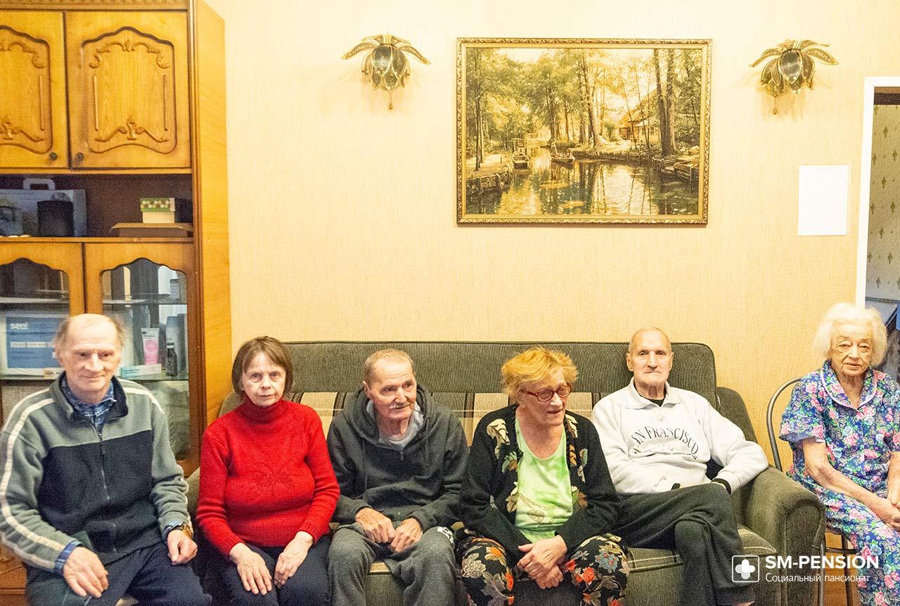 интернаты для пожилых подмосковье