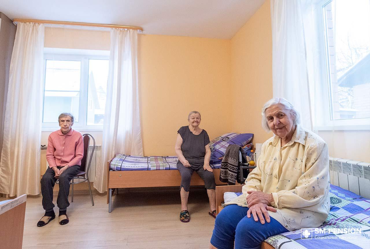 пансионаты для психически больных красноярск