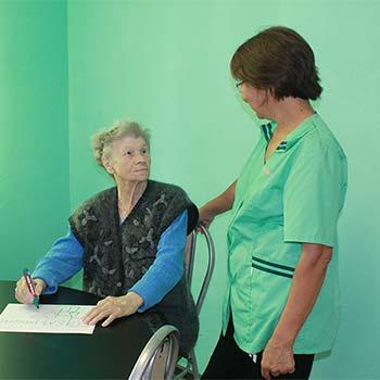 дом интернат для престарелых и инвалидов кемерово
