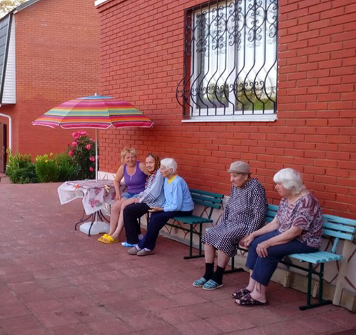 Дом престарелых в тучково тарифные ставки для работников дома престарелых и инвалидов нижний новгород