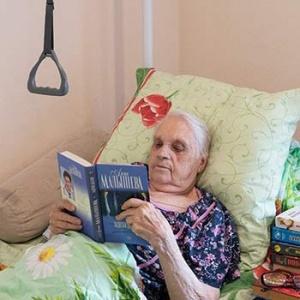 Помощник по уходу за лежачим больным отдам книги в дом престарелых